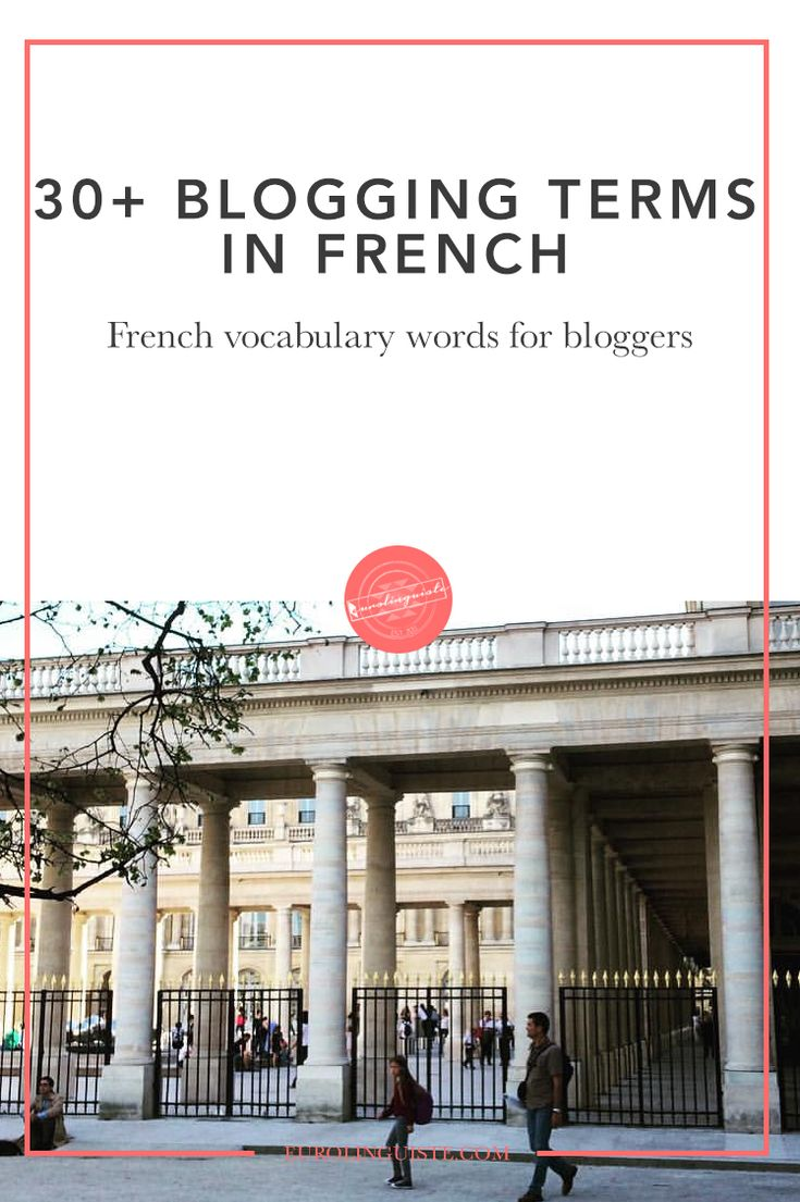 30+ Blogging Vocabulary Terms in French