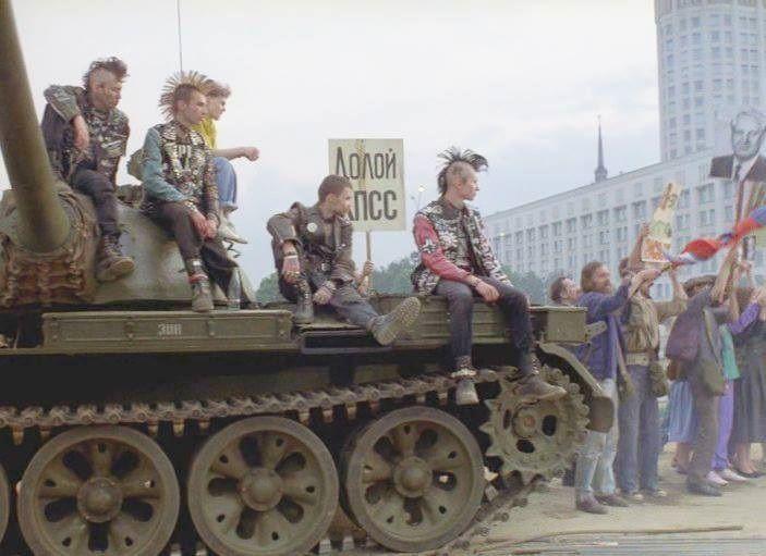 Russian Punk Rock