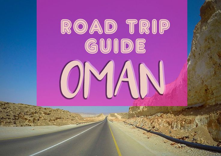 """Oman Road Trip best time visit Oman August to September when the wadis are filled with water and Salalah is lush and green (""""Khareef"""", monsoon season)"""
