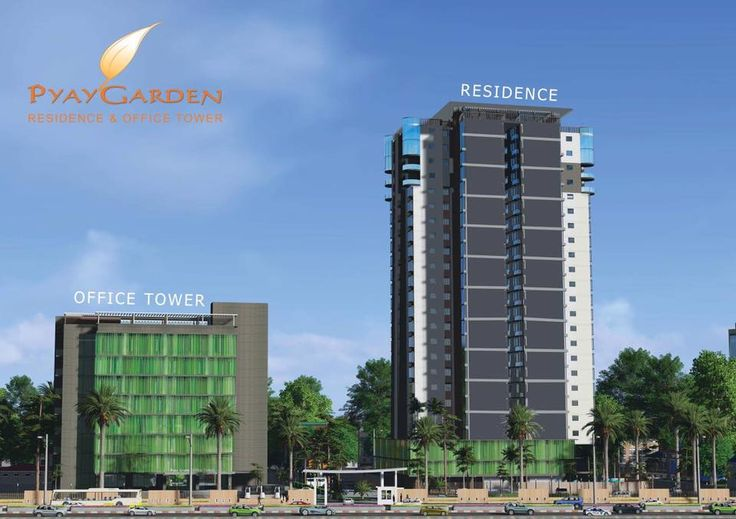 Pyay Garden Residence & Office Tower is located in the heart of the city.!!   346/354, Pyay Road, Sanchaung Township, Yangon, Myanmar.