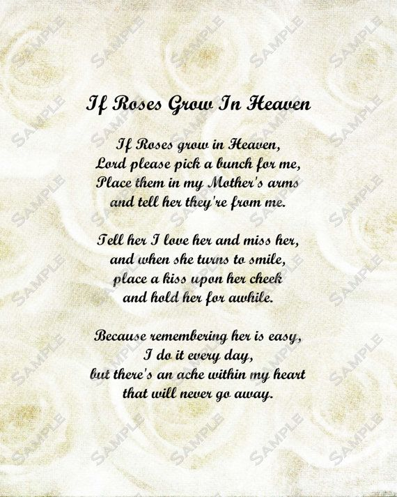 Tribute To Mother In Law Quotes: Memorial Poem For Mother Roses In Heaven By