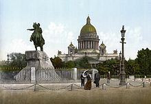 Peter the Great - Wikipedia, the free encyclopedia