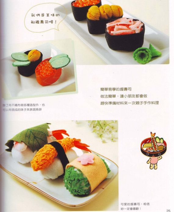108 best felt sushi images on pinterest felt fabric feltro and felt sewing ebook cute felt sushi foods patterns a0161 instant download pdf forumfinder Gallery