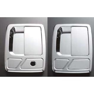 All Sales 511 Polished Billet Aluminum (Silver) Door Handle and Bucke