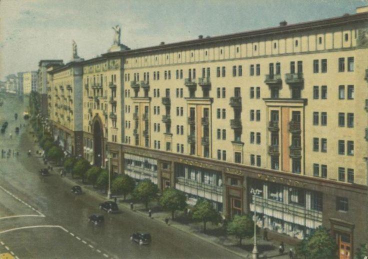 Улица Горького, 1950-е 1950-01-01 - 1959-12-31, г. Москва, ул. Горького. Нынешняя Тверская.