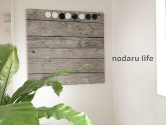 DIYでIKEAのマグネットボードを付けました。 - Nodaru Life