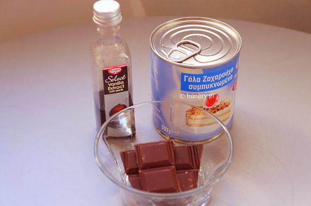 Μίνι Κέικ με Σοκολατένιο Γλάσο