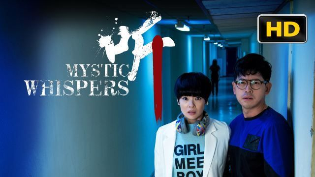 Mystic Whispers (2014) 听 Genre: Mystery, Romance, Horror, Comedy Enjoyment: 9/10  Pace: 8/10 starring Romeo Tan as Zhang Jien 张吉恩and Sheila Sim as Mo Xiaoyun莫晓芸. Plot: This drama shows the journey …