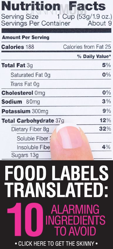 Knowing how to actually read the label is crucial to a truly healthy diet