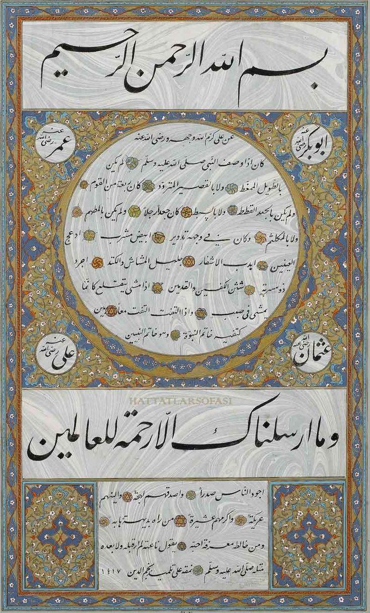 Hattat Ali Alparslan'ın Ta'lik Hilye-i Sa'adeti   Daha fazla bilgi için sitemizi ziyaret edin: hattatlarsofasi.com