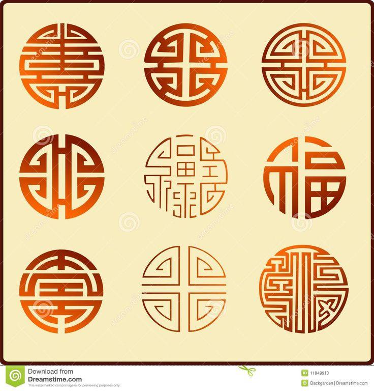 symbols for prosperity - Google Search