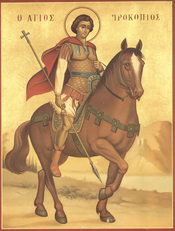 Greatmartyr Procopius of Caesarea, in Palestine