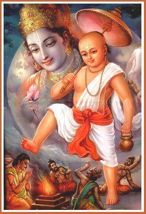 Vamana. Encarnación de Vishnu.