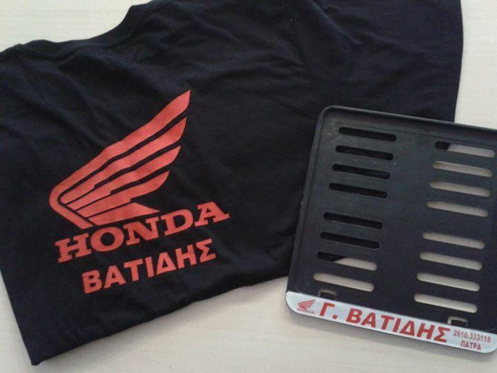 Μπλούζα και Πλαίσιο πινακίδας για μοτοσυκλέτα με εκτύπωση, για την Honda Βατίδης.