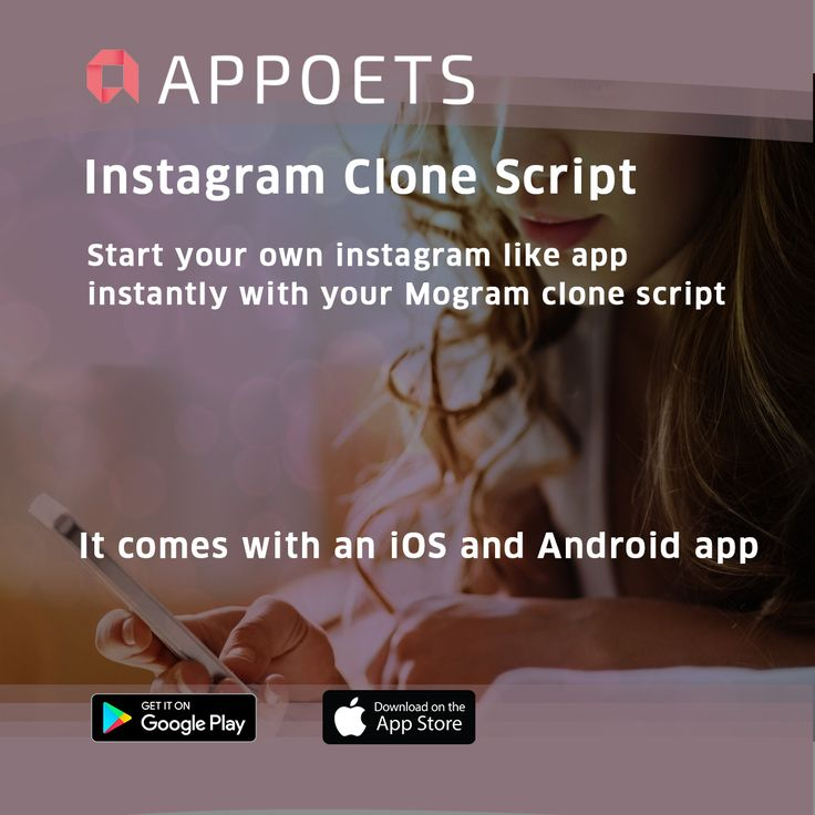 start your own instagram like app instantly with mogram clone script. Take beautiful pictures with image filters and share it on your feed!