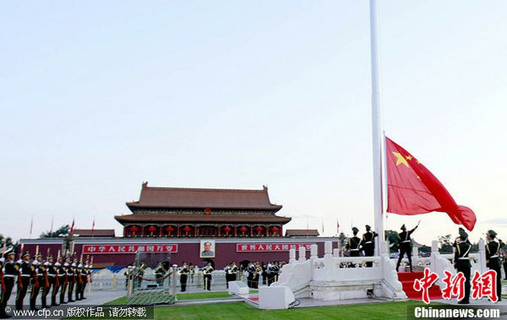 The flag-raising ceremony are holding everyday in Beijing's Tian'anmen Square. It is the most important flag-raising ceremony which has  thousands visitors everyday in China.