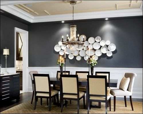 modern dining room | interior design