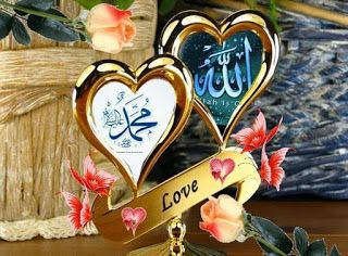 26 Best Allah Muhammad Images On Pinterest