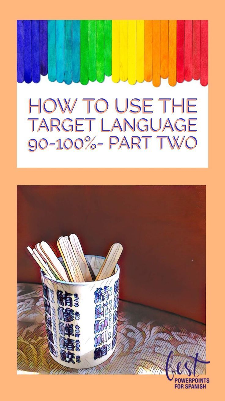 Struggling to use 90-100% Spanish or French in your classes? Here are four more tips on how to use the Target Language in your world language classroom. This blog addresses student resistance, lesson planning, and classroom management strategies as tools.
