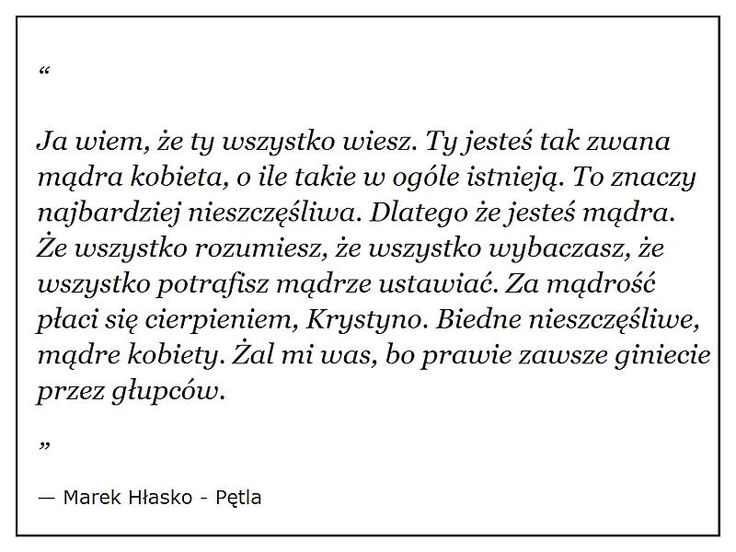 Marek Hłasko