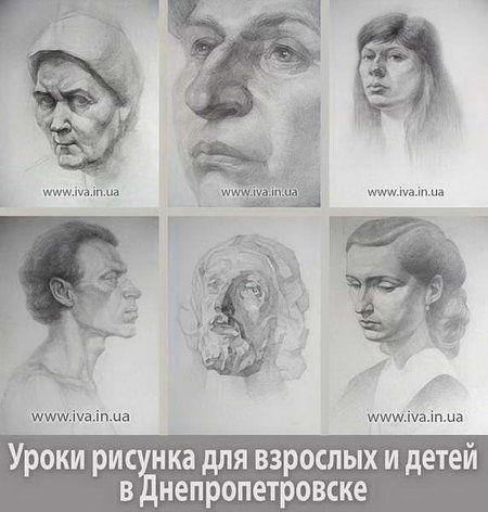 Студия живописи и рисунка для взрослых и детей в Днепропетровске