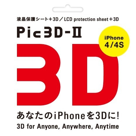Pic3D-II, Glasses free 3D viewing screen protector for iPhone 4 / 4s