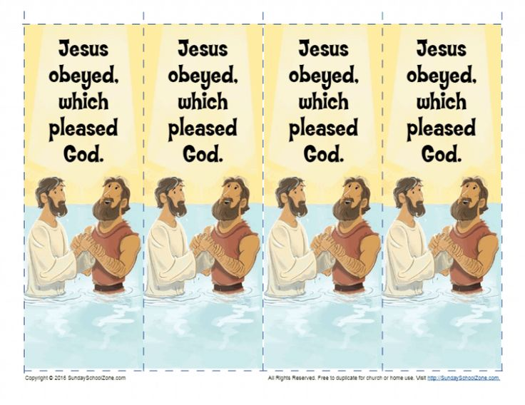 Park Art My WordPress Blog_How Old Was Jesus When He Started His Public Ministry