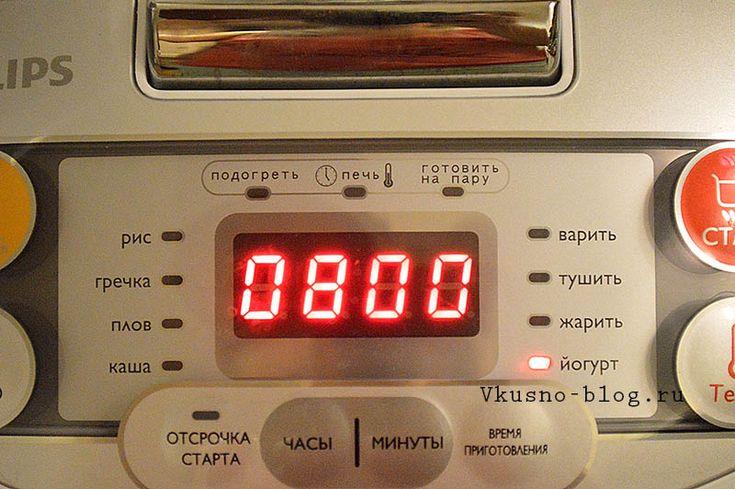Йогурт в мультиварке Philips Ингредиенты (на 1 л йогурта):  850 мл молока 150 мл магазинного живого йогурта (у меня «Активиа») 1,5 ст.л. сахара (не обязательно)
