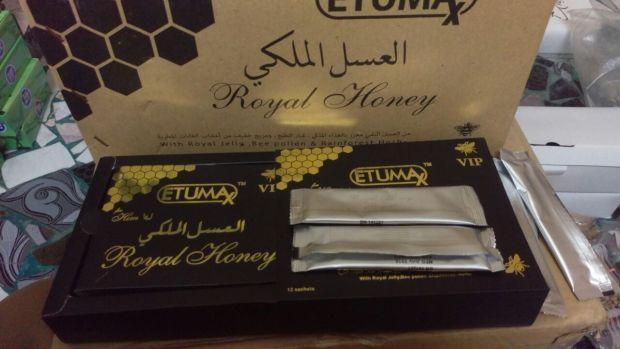 العسل الملكي وداعا للضعف الجنسي مع العسل الملكي Honey Takeout Container