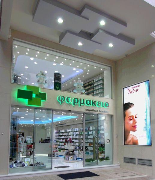 caja de luz exterior pharmacy store exterior