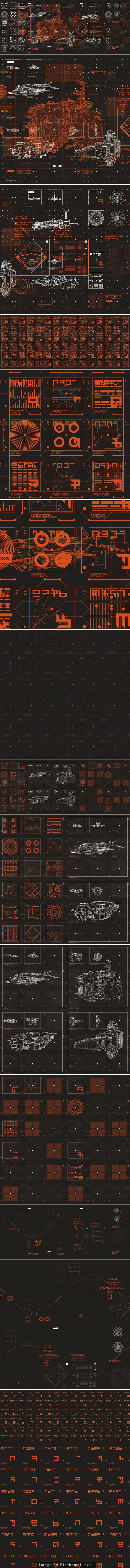 Audi by Sebastian Onufszak, via Behance