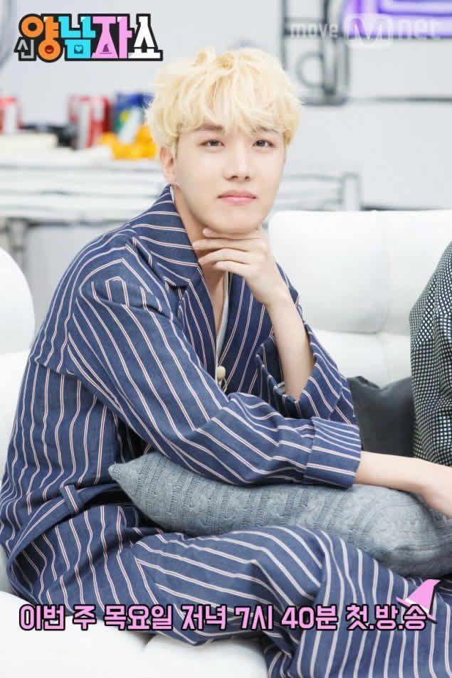 Se revelan fotos ineditas de los chicos de BTS en pijamas para un show de TV Coreano ~ Viajando por el mundo POP - Espacio Kpop