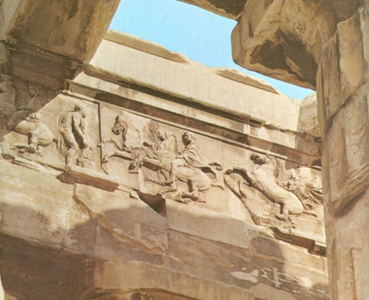 parthenon and goddess ishtar Ishtar, goddess of venus, in summer garb a summer festival is a state of popular frenzy truly a goddess-like goddess, she organized a grand event after being.