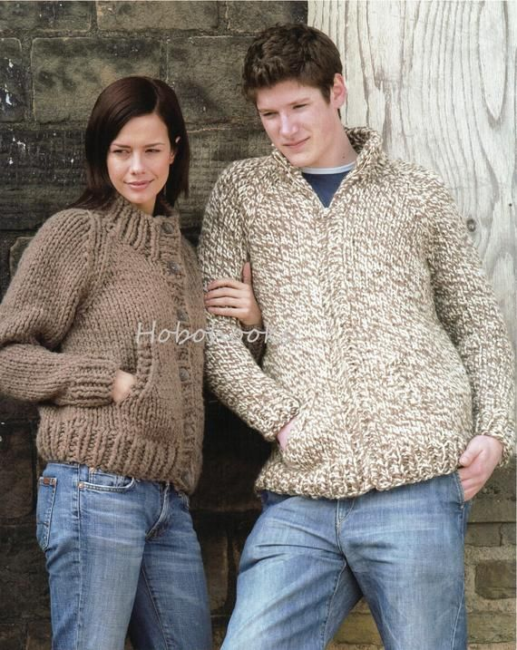 Womens Mens Super Chunky Cardigan Knitting Pattern Pdf Ladies