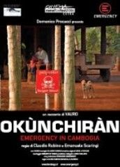 OKÙNCHIRÀN Emergency in Cambogia