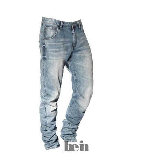 Мужские бирюзовые джинсы в москве