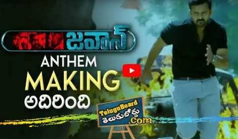 Watch:Jawaan Anthem Song Making | Sai Dharam Tej | Mehreen