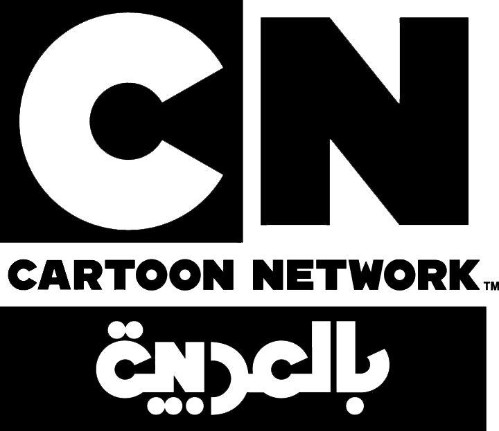 Cartoon Network arabic Logo