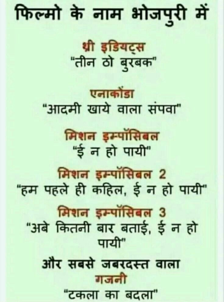 Pin By Neha On Unknown Fun Quotes Funny Good Morning Quotes Funny Good Morning Quotes