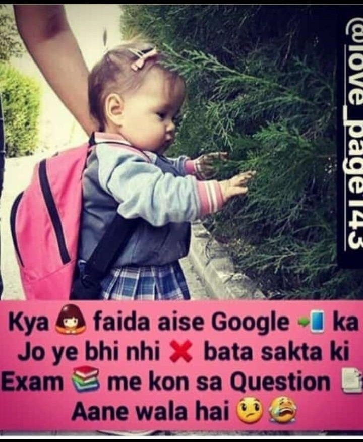 Pin By Simran Qureshi On Funny Cute Baby Quotes Funny Girl Quotes Cute Funny Quotes
