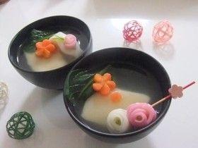 お正月に❤とっても可愛いお雑煮❤