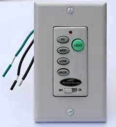 Search Hampton bay ceiling fan remote wall switch. Views 18424.