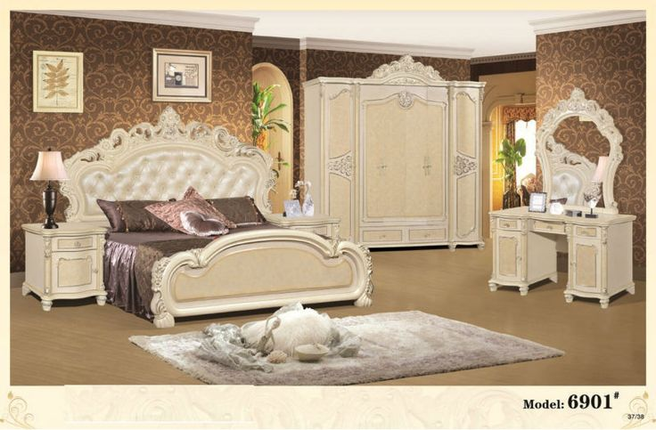 Latest Bedroom Furniture 2014