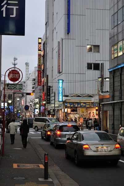 Downtown Yokosuka, Japan I was here in 1985 when Fred was there with a ship briefly.