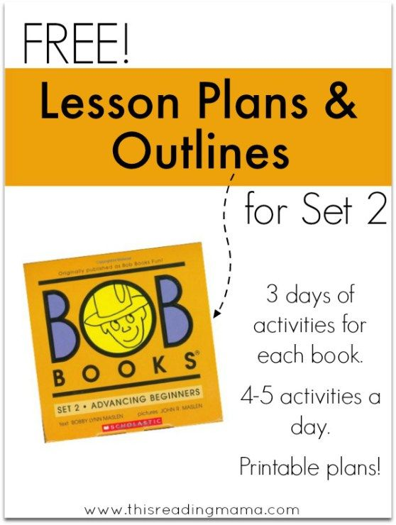 The 25+ best Lesson plan outline ideas on Pinterest Monthly - resume lesson plan