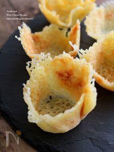 ピザ用チーズ使用♪レンジで作るチーズカップ