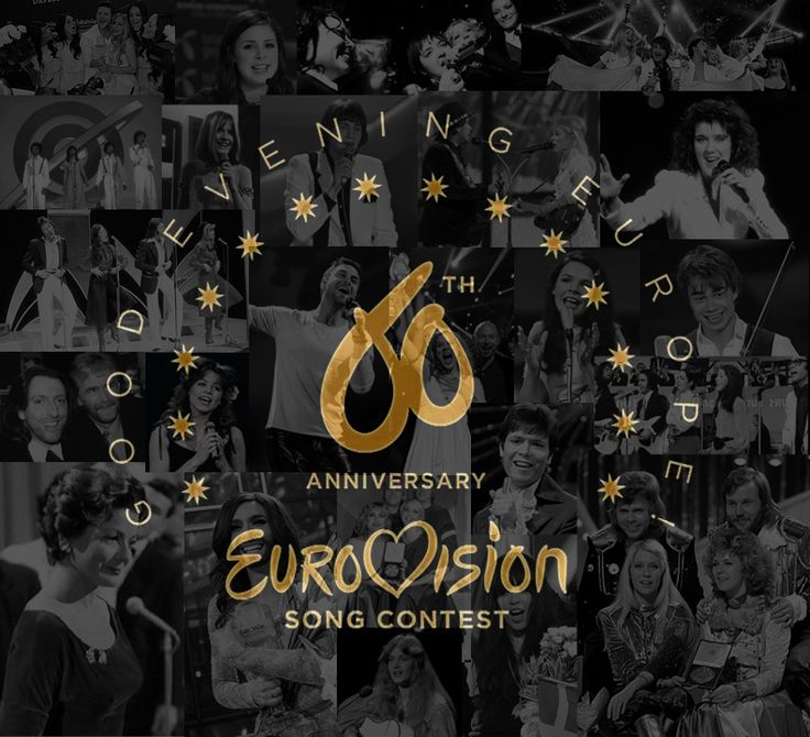 Happy 60th Anniversary #Eurovision #ESC60