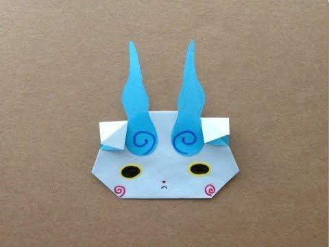妖怪ウォッチ人気キャラ「ジバニャン」「ウィスパー」等の折り紙の作り方|子連れママのおでかけを楽しく!cozreマガジン(コズレ マガジン)