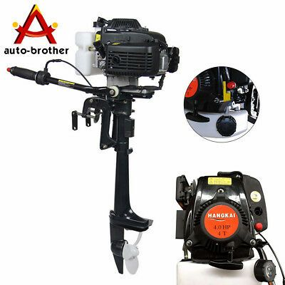 4 Stroke 4 HP Outboard Motor With Air Cooling System 44CC