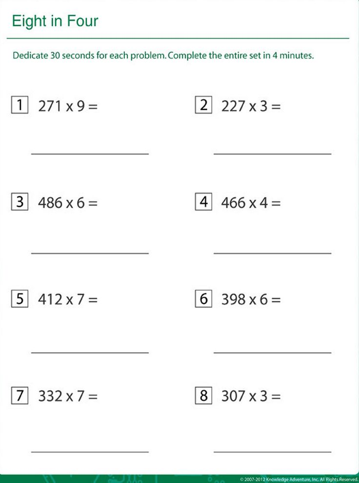 Best Printable Math Sheets Images On   Addition And